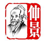 仲景医药集团